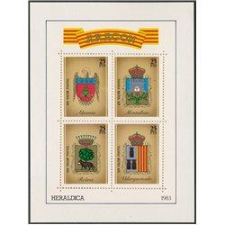 [05] 1983 Spain Aragon Heraldry Shields   MONTALBAN, ROBRES, VILLARQUEMADO, ALMUNIA DE DOÑA GODINA