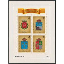 [05] 1983 Spain Aragon Heraldry Shields   BELCHITE, GRAUS, MUEL, MONREAL DEL CAMPO
