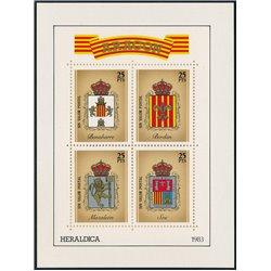 [05] 1983 Spain Aragon Heraldry Shields   BENABARRE, BERDUN, MAZALEON, SOS DEL REY CATOLICO