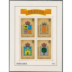 [05] 1983 Spain Aragon Heraldry Shields   ARAGON, LOARRE, SADABA, VALDERROBRES