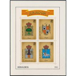 [05] 1983 Spain Aragon Heraldry Shields   AINSA, CASPE, CASTELSERAS, EJEA DE LOS CABALLEROS