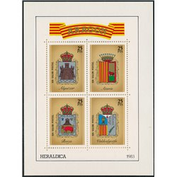 [05] 1983 Spain Aragon Heraldry Shields   ALQUEZAR, ATARES, BORJA, VALDEALGORFA