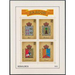 [05] 1983 Spain Aragon Heraldry Shields   BIEL, BOLTAÑA, CALATAYUD, TERUEL