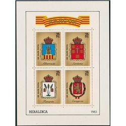 [05] 1983 Spain Aragon Heraldry Shields   ALBARRACIN, SARIÑENA, ZARAGOZA, TAMARITE DE LITERA
