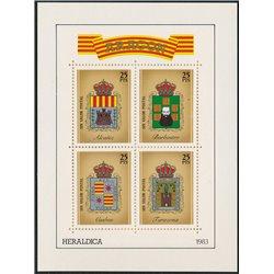 [05] 1983 Spain Aragon Heraldry Shields   ALCAÑIZ, BARBASTRO, CASBAS, TARAZONA