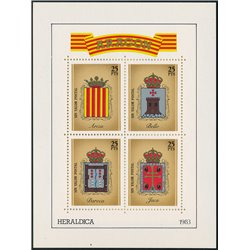 [05] 1983 Spain Aragon Heraldry Shields   ARIZA, BELLO, DAROCA, JACA