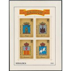 [05] 1983 Spain Aragon Heraldry Shields   ALIAGA, AYERBE, CARIÑENA, HUESCA