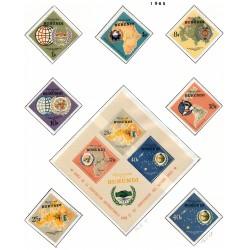 [10] 1968 Bhutan 95/95G Butterflies 3D Fauna ** MNH Very Nice Stamps in Perfect Condition. (Scott)