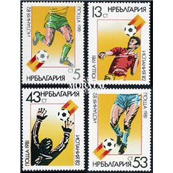 [10] 1982 Bulgaria 2800/2803 Soccer. FIFA World Cup  ** MNH Very Nice Stamps in Perfect Condition. (Scott)
