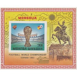 [10] 1982 Mongolia Sheet 79 Soccer. FIFA World Cup. Extra Rare. Silk  ** MNH Very Nice Stamps in Perfect Condition. (Scott)