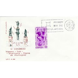 1967 Spain  Sc 1488 Municipalities    (Scott)