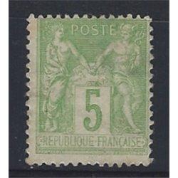 1876 France  Sc# 67  (o) Used, Nice. Sage 5c. (Scott)