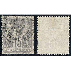 1876 France  Sc# 69  (o) Used, Nice. Sage 15c. (Scott)