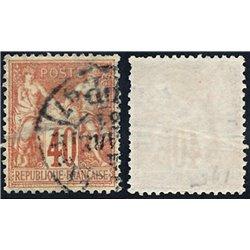 1876 France  Sc# 74  (o) Used, Nice. Sage 40c. (Scott)