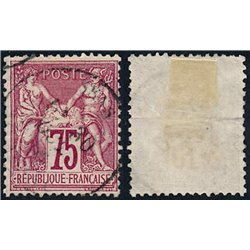 1876 France  Sc# 75  (o) Used, Nice. Sage 75c. (Scott)