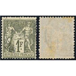 1876 France  Sc# 76  (o) Used, Nice. Sage 1 Fr. (Scott)
