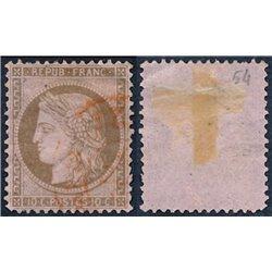 1873 France  Sc# 55  * MH Nice. Ceres 10c. (Scott)