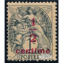 1919 France  Sc# 0  ** MNH Very Nice. Type Blanc Surchage (Scott)