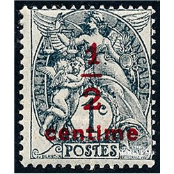 1919 France  Sc# 0  * MH Nice. Type Blanc Surchage (Scott)