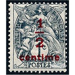 1919 Frankreich Mi# 137  * Falz Guter Zustand. Allegorie  (Michel)