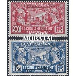 1927 Frankreich Mi# 224/225  (*) Ungummiert, Guter Zustand. Amerikanischen Legion (Michel)