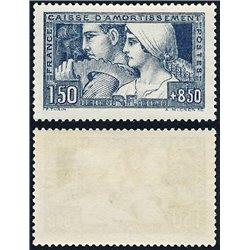 1928 France  Sc# B27  ** MNH Very Nice. Sinking Fund Issues (Scott)