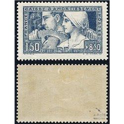 1928 Frankreich Mi# 229  * Falz Guter Zustand. Staatsschuldentilgungskasse (Michel)