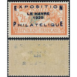 1929 France  Sc# 246  ** MNH Very Nice. Exhib. Le Havre 1929 (Scott)  Exposition