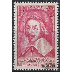 1935 France  Sc# 304  * MH Nice. Richelieu (Scott)