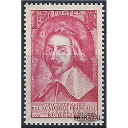 1935 Frankreich Mi# 301  * Falz Guter Zustand. Richelieu (Michel)