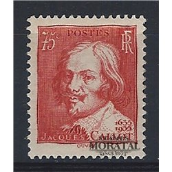 1935 France  Sc# 305  ** MNH Very Nice. Jacques Callot (Scott)  Personalities