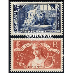 1935 France  Sc# B42/B43  ** MNH Very Nice. Exiled Intellectuals (Scott)