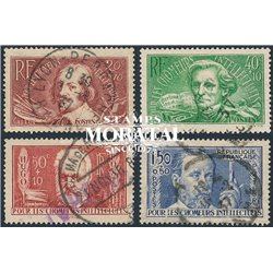 1936 France  Sc# B42/B43  (o) Used, Nice. Exiled Intellectuals (Scott)
