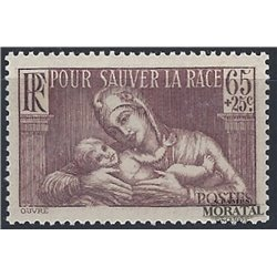 1937 France  Sc# B64  ** MNH Very Nice. Public Health Work (Scott)