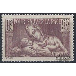 1937 Frankreich Mi# 361  (*) Ungummiert, Guter Zustand. Gesundheitspflege (Michel)