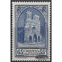 1938 France  Sc# B74  ** MNH Very Nice. Reims Cathedral (Scott)  Monastery-Tourism