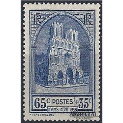 1938 Frankreich Mi# 430  * Falz Guter Zustand. Kathedrale von Reims (Michel)  Kloster-Tourismus