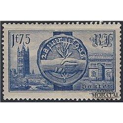 1938 Frankreich Mi# 431  ** Perfekter Zustand. Britischer königlicher Besuch (Michel)
