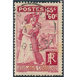 1938 France  Sc# B75  (o) Used, Nice. French Repatriated (Scott)
