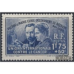 1938 France  Sc# B76  ** MNH Very Nice. Marie Curie.- Radium (Scott)  Personalities