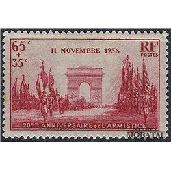 1938 France  Sc# B77  * MH Nice. Entry Berlin (Scott)  War