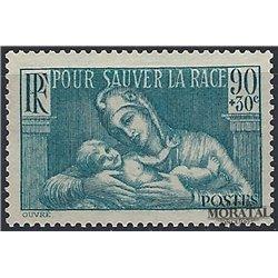 1938 France  Sc# B64  * MH Nice. Public Health Work (Scott)