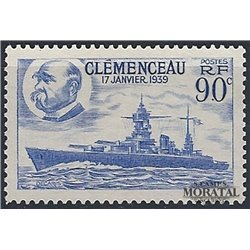 1938 France  Sc# 371  * MH Nice. Battleship Clemenceau (Scott)  Boats