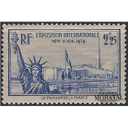 1938 France  Sc# 372  ** MNH Very Nice. Expos. New York (Scott)  Exposition
