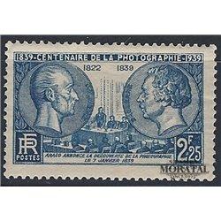 1938 France  Sc# 374  ** MNH Very Nice. Cent. Photography (Scott)