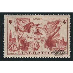 1945 France  Sc# 559  ** MNH Very Nice. Alsace and Lorraine (Scott)  Tourism