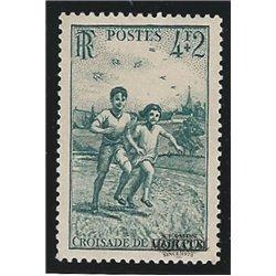 1945 Frankreich Mi# 733  * Falz Guter Zustand. Kinderlandverschlckung (Michel)