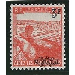 1946 France  Sc# 561  ** MNH Very Nice. Aid Tuberculosis Victims (Scott)  Medecine