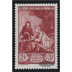 1946 France  Sc# B205  ** MNH Very Nice. Postal Museum (Scott)