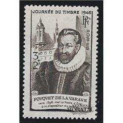 1946 France  Sc# B206  ** MNH Very Nice. Stamp Day (Scott)  Comics